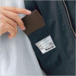 自重堂Jawin 55210 [春夏用]半袖ブルゾン 内ポケット