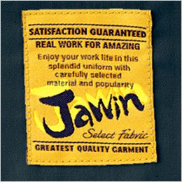 自重堂Jawin 55214 [春夏用]半袖シャツ 背ネーム