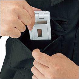 自重堂Jawin 55214 [春夏用]半袖シャツ 携帯電話収納ポケット
