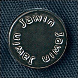 自重堂Jawin 55214 [春夏用]半袖シャツ オリジナルデザインボタン