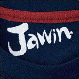 自重堂 55314 JAWIN 吸汗速乾半袖ドライTシャツ(胸ポケット無し) 背プリント