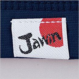 自重堂Jawin 55314 吸汗速乾半袖ドライTシャツ(胸ポケット無し) ワンポイント