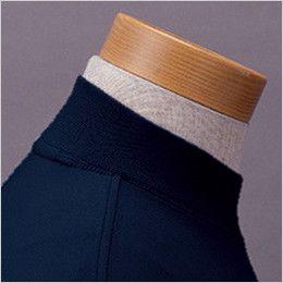 自重堂Jawin 55324 吸汗速乾 長袖ドライ ロールネックシャツ(胸ポケット有り) 段差付きローネック