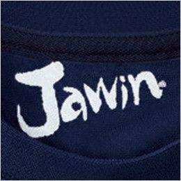 自重堂 55324 JAWIN 吸汗速乾 長袖ドライ ロールネックシャツ(胸ポケット有り) プリント