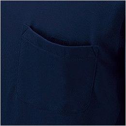 自重堂Jawin 55324 吸汗速乾 長袖ドライ ロールネックシャツ(胸ポケット有り) ポケット(マジックテープ付)
