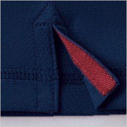 自重堂 55324 JAWIN 吸汗速乾 長袖ドライ ロールネックシャツ(胸ポケット有り) スリット(テープ付き)