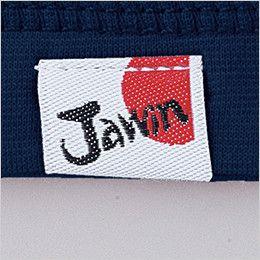 自重堂Jawin 55324 吸汗速乾 長袖ドライ ロールネックシャツ(胸ポケット有り) ワンポイント