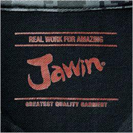 自重堂Jawin 55354 [春夏用]鹿の子半袖ポロシャツ 背当てプリント