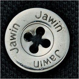 自重堂Jawin 55354 [春夏用]鹿の子半袖ポロシャツ ロゴ入りボタン
