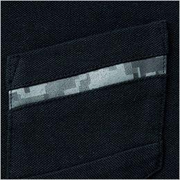 自重堂Jawin 55354 [春夏用]鹿の子半袖ポロシャツ カモフラプリントテープ