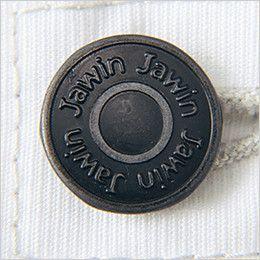 自重堂Jawin 55402 [春夏用]ノータックカーゴパンツ(迷彩柄) オリジナルデザインボタン