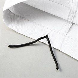 自重堂Jawin 55402 [春夏用]ノータックカーゴパンツ(迷彩柄) 裾紐通し穴