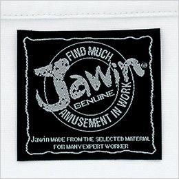 自重堂Jawin 55404 [春夏用]長袖シャツ(迷彩柄) 背ネーム