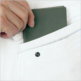 自重堂Jawin 55404 [春夏用]長袖シャツ(迷彩柄)  二重ポケット