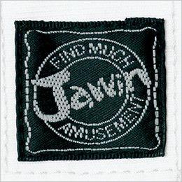 自重堂Jawin 55404 [春夏用]長袖シャツ(迷彩柄) ワンポイント