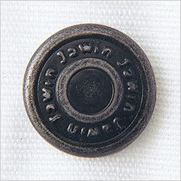 自重堂Jawin 55404 [春夏用]長袖シャツ(迷彩柄) オリジナルデザインボタン