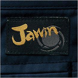 自重堂Jawin 55501 [春夏用]ノータックパンツ ワンポイント