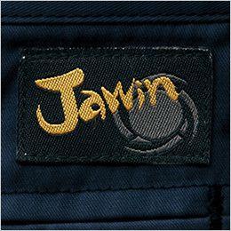 自重堂 55502 [春夏用]JAWIN ノータックカーゴパンツ ワンポイント