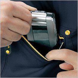 自重堂Jawin 55504 長袖シャツ 携帯電話収納ポケット