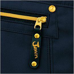 自重堂Jawin 55504 長袖シャツ オリジナルスライダー