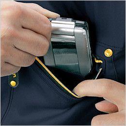 自重堂Jawin 55510 [春夏用]半袖ジャンパー 携帯電話収納ポケット