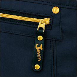 自重堂Jawin 55510 [春夏用]半袖ジャンパー オリジナルスライダー