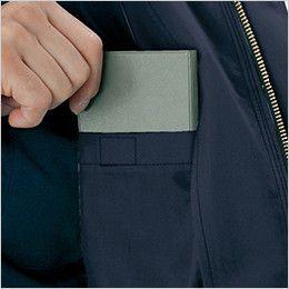 自重堂Jawin 55510 [春夏用]半袖ジャンパー 内ポケット