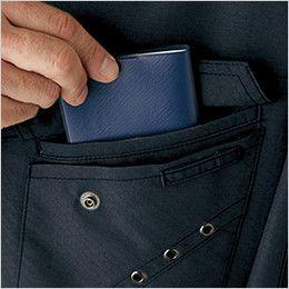 自重堂Jawin 55600 [春夏用]長袖ジャンパー 二重ポケット
