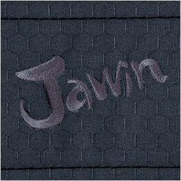 自重堂Jawin 55600 [春夏用]長袖ジャンパー Jawinロゴ刺繍