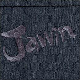 自重堂 55602 [春夏用]JAWIN ノータックカーゴパンツ Jawinロゴ刺繍