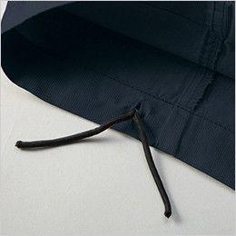 自重堂 55602 [春夏用]JAWIN ノータックカーゴパンツ 裾紐通し穴