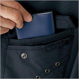 自重堂Jawin 55604 [春夏用]長袖シャツ 二重ポケット