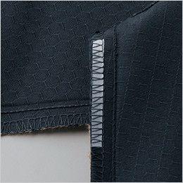 自重堂Jawin 55604 [春夏用]長袖シャツ 消臭&抗菌テープ