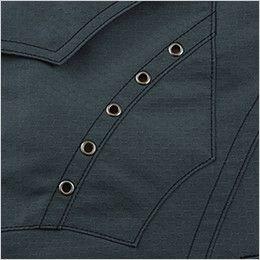 自重堂Jawin 55604 [春夏用]長袖シャツ ポケット 5蓮アイレット