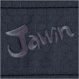 自重堂Jawin 55604 [春夏用]長袖シャツ Jawinロゴ刺繍