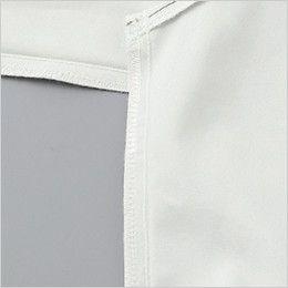 自重堂 55700 [春夏用]JAWIN 長袖ジャンパー(新庄モデル) 消臭&抗菌テープ