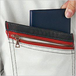 自重堂 55700 [春夏用]JAWIN 長袖ジャンパー(新庄モデル) 二重ポケット