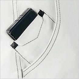 自重堂Jawin 55702 [春夏用]ノータックカーゴパンツ(新庄モデル) ポケット 小物入れ付き