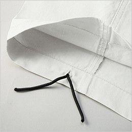 自重堂Jawin 55702 [春夏用]ノータックカーゴパンツ(新庄モデル) 裾紐通し穴