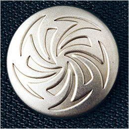 自重堂Jawin 55800 [春夏用]長袖ジャンパー(新庄モデル) カフスボタン