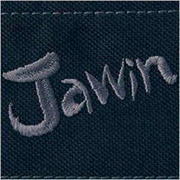 自重堂 55802 [春夏用]JAWIN ノータックカーゴパンツ(新庄モデル) Jawinロゴ刺繍