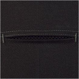 自重堂 55802 [春夏用]JAWIN ノータックカーゴパンツ(新庄モデル) ベンチレーション(メッシュ)