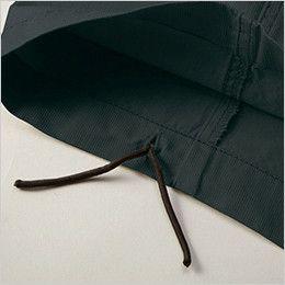 自重堂 55802 [春夏用]JAWIN ノータックカーゴパンツ(新庄モデル) 裾紐通し穴