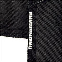 自重堂Jawin 55804 [春夏用]長袖シャツ(新庄モデル) 消臭&抗菌テープ