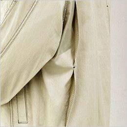 自重堂 55900 [春夏用]JAWIN 長袖ジャンパー(綿100%)(新庄モデル) ベンチレーション