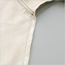 自重堂 55900 [春夏用]JAWIN 長袖ジャンパー(綿100%)(新庄モデル) 消臭&抗菌テープ