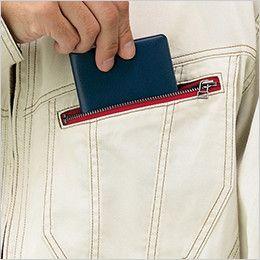 自重堂 55900 [春夏用]JAWIN 長袖ジャンパー(綿100%)(新庄モデル) ファスナーポケット