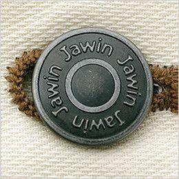 自重堂Jawin 55902 [春夏用]ノータックカーゴパンツ(綿100%)(新庄モデル) タックボタン