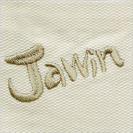 自重堂Jawin 55902 [春夏用]ノータックカーゴパンツ(綿100%)(新庄モデル) Jawinロゴ刺繍