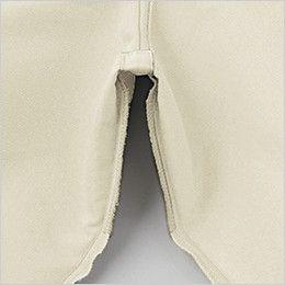 自重堂Jawin 55902 [春夏用]ノータックカーゴパンツ(綿100%)(新庄モデル) 消臭&抗菌テープ